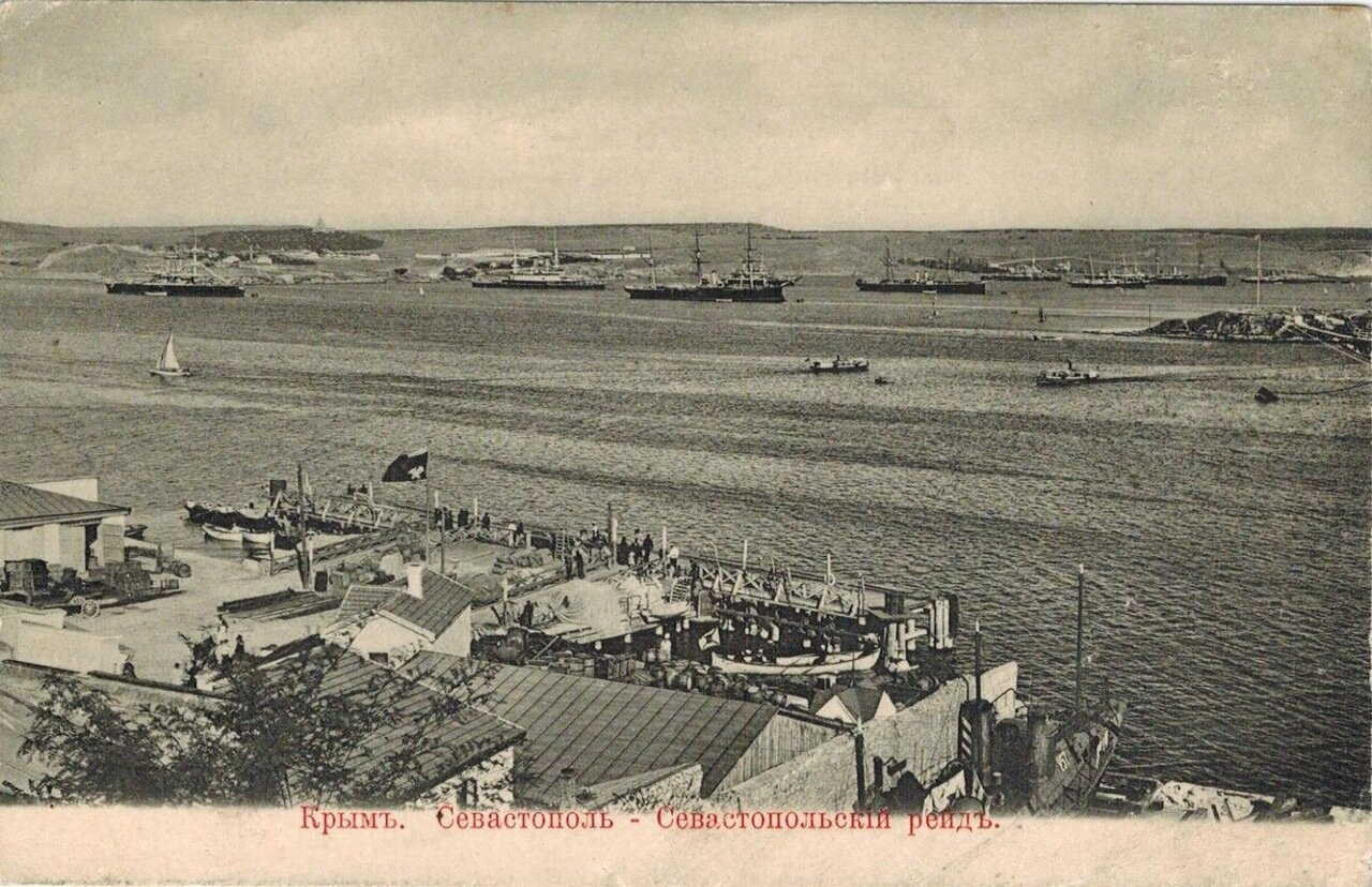 Севастопольский рейд