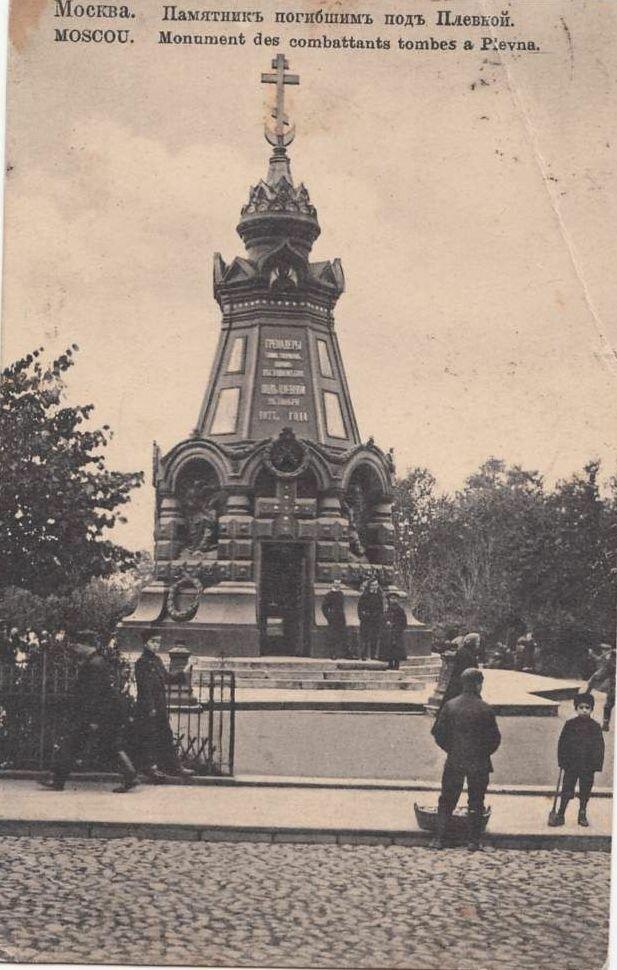 Памятник погибшим под Плевной