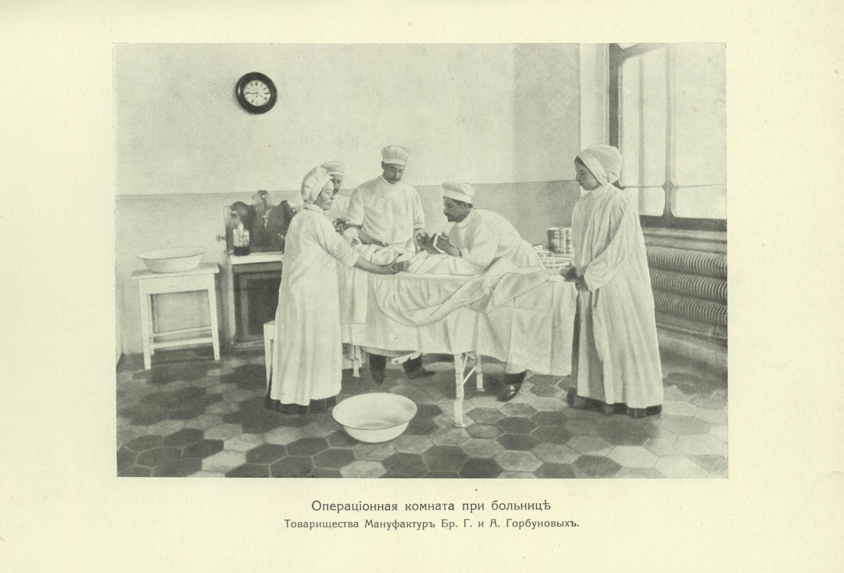 014. Операционная комната при больнице