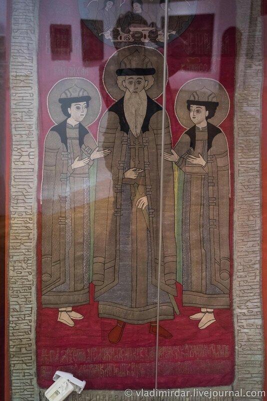 Покров «Святые благоверные князья Константин, Михаил, Федор Муромские». Муром. 1661 г.