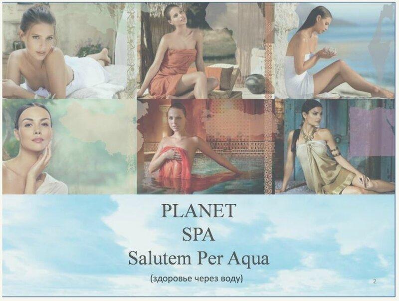 Planet Spa