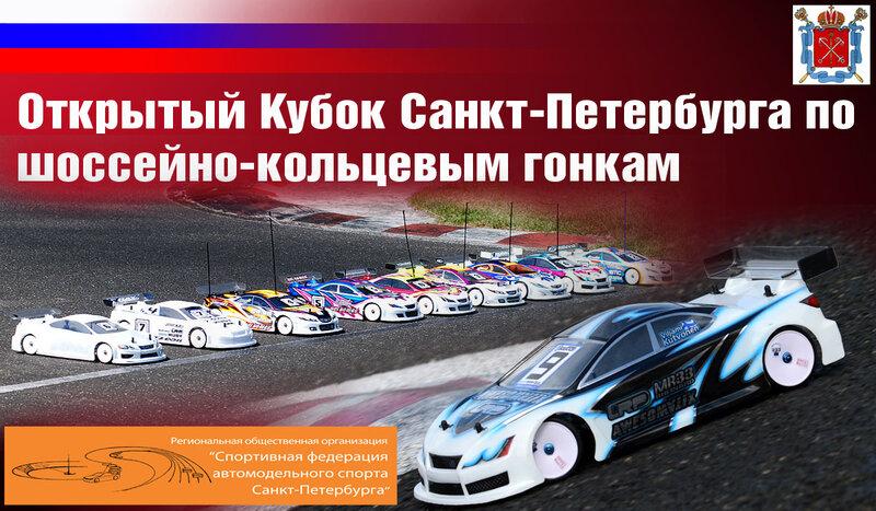 http://img-fotki.yandex.ru/get/9252/126582403.38/0_a3f09_10060f4a_XL.jpg