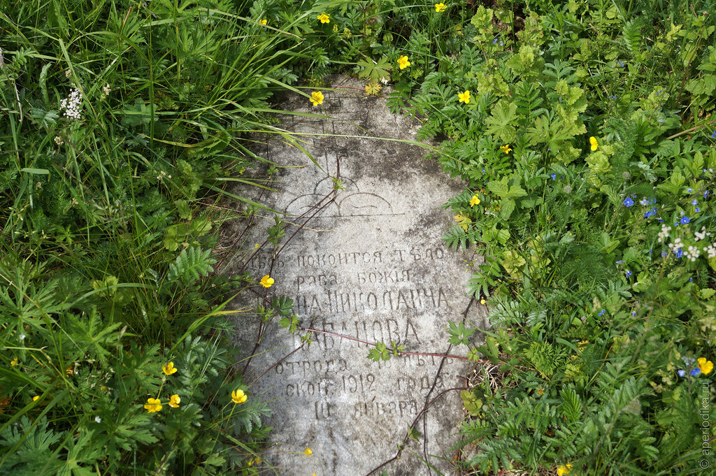 Златоуст. Старое Уреньгинское кладбище