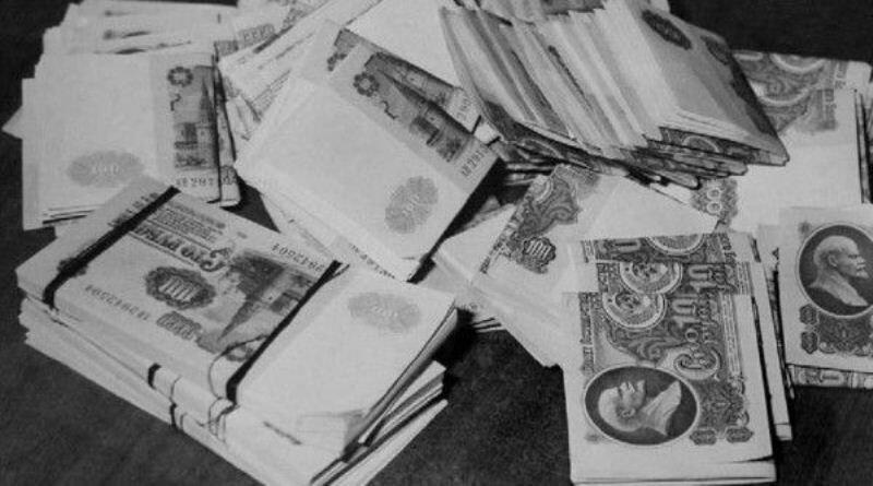 СССР, фото, история