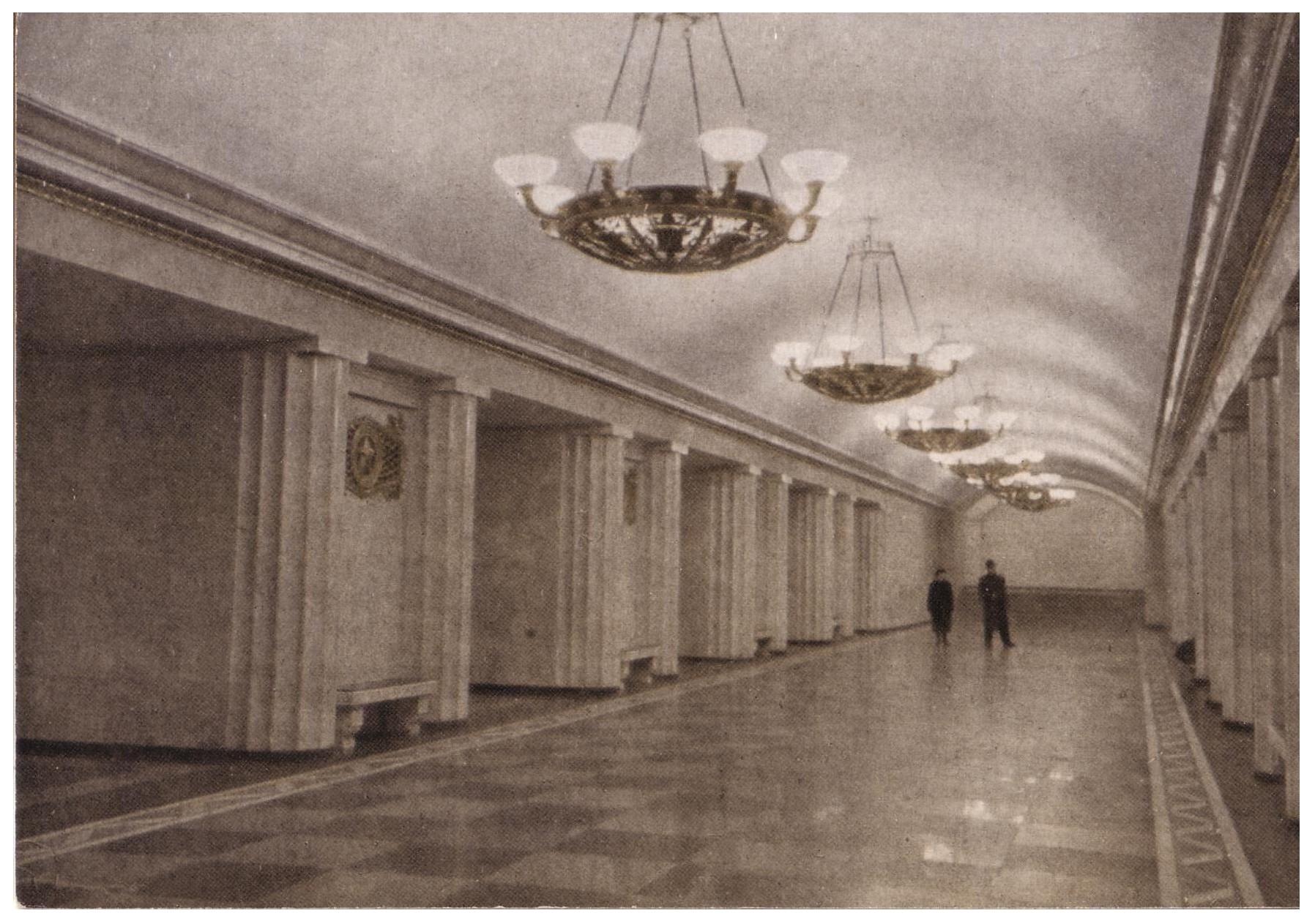 Станция метро «Владимирская», 1956 г.