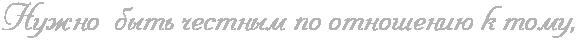 http://img-fotki.yandex.ru/get/9252/176466128.64/0_bb372_ffb35780_orig