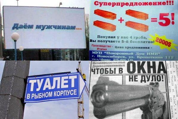 Киноляпы и неудачная реклама)