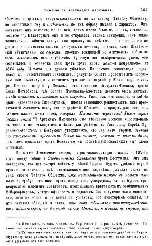 https://img-fotki.yandex.ru/get/9252/199368979.b6/0_217a16_4b422d92_XL.jpg