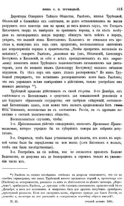 https://img-fotki.yandex.ru/get/9252/199368979.b7/0_217a1e_b8308c5f_XL.jpg