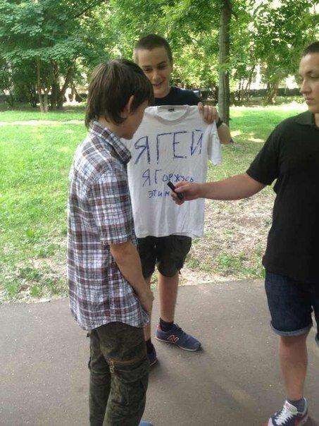 Малолетние фашисты издеваются над детьми