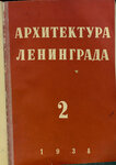 1938-02