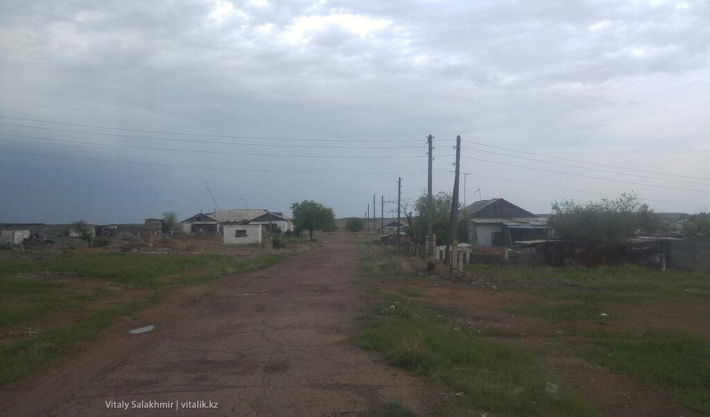 Посёлок Аксуйек