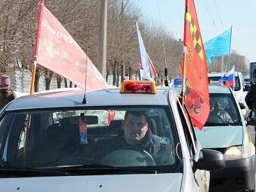 Автопробег ТАКСИ РОССИИ