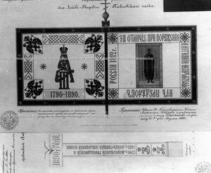 Рисунок георгиевскгго знамени для полка.