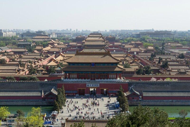 Запретный город (Гугун), Парк Цзиншань, Пекин