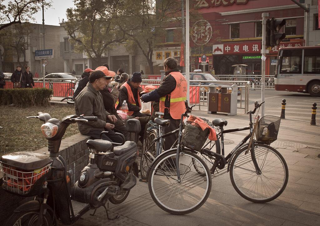 Поездка в Пекин. Перерыв на обед