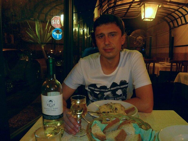 Италия, ужин в Риме (Italy, dinner in Rome).
