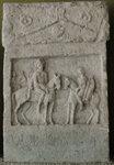 Стела Макара, сына Мостия и Дионисидора, сына Макария. I-IIвв. н.э.