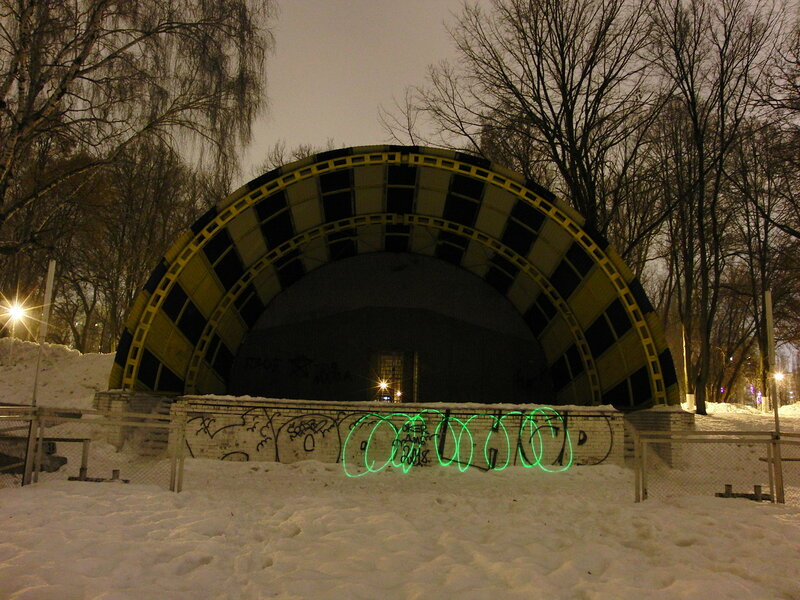 Парк Гагарина. 30.12.2017