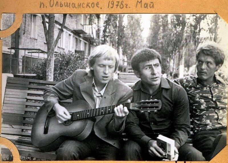 В конце 70-х...
