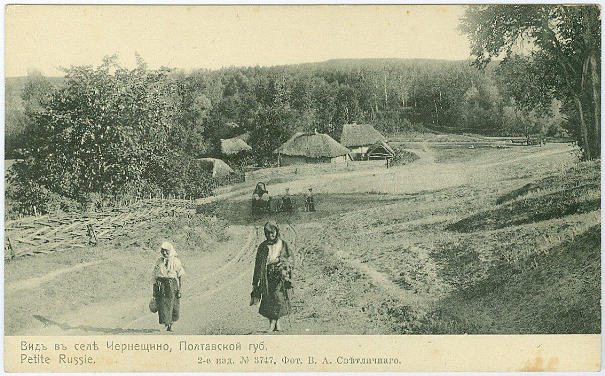 Окрестности Полтавы. Вид в селе Чернещино