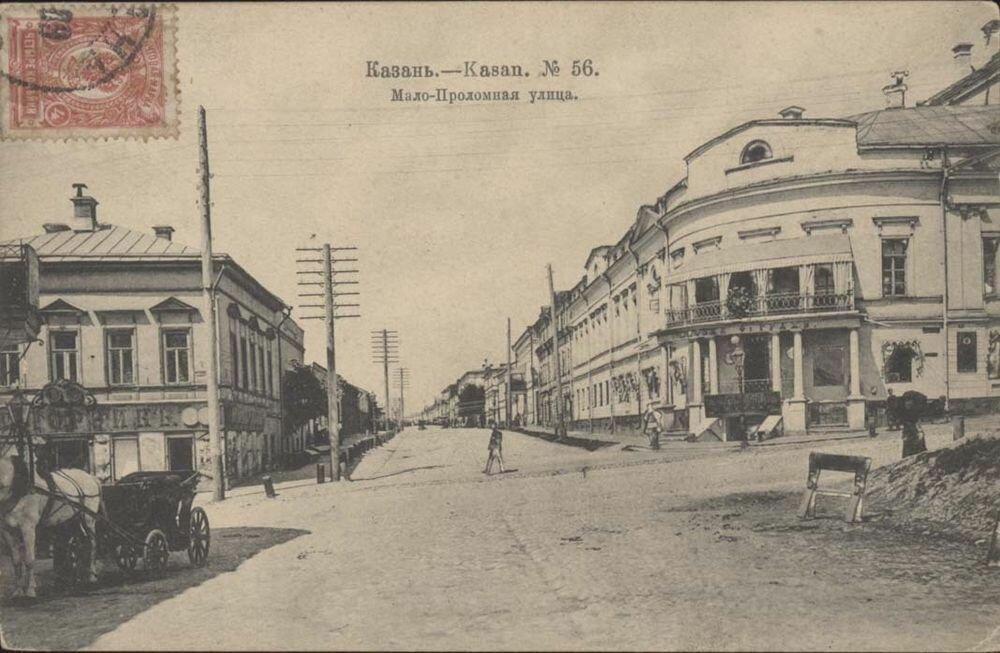 Мало-Проломная улица