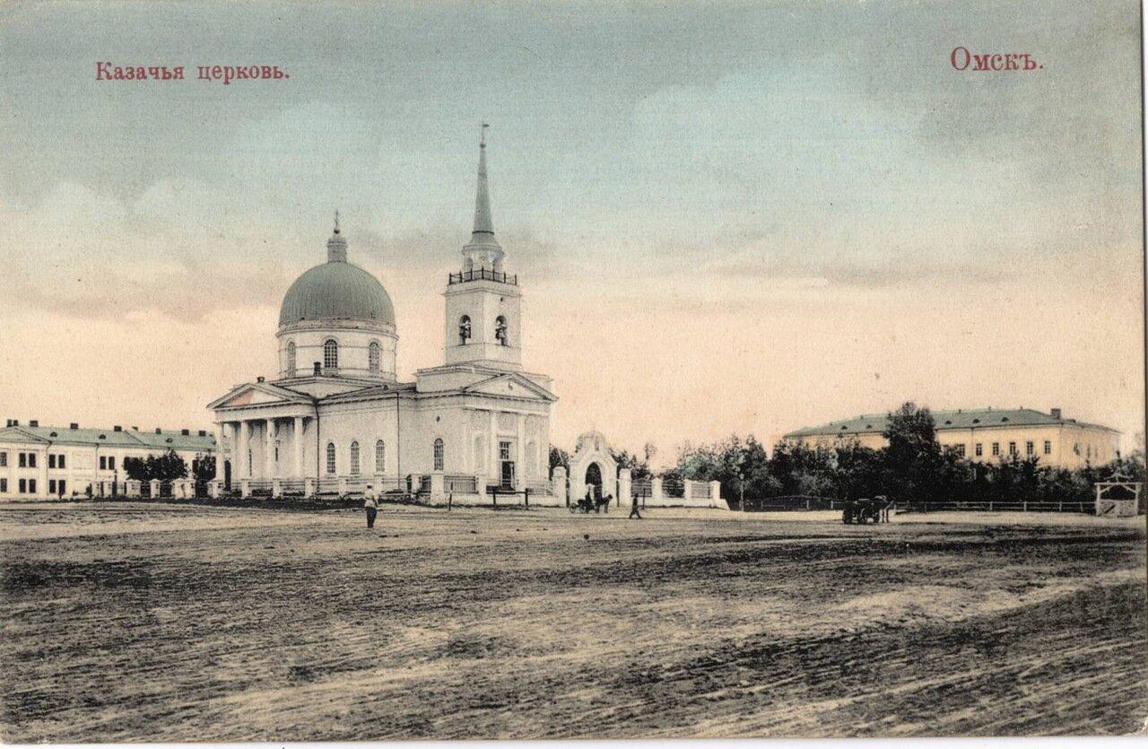 Омск. Казачья церковь
