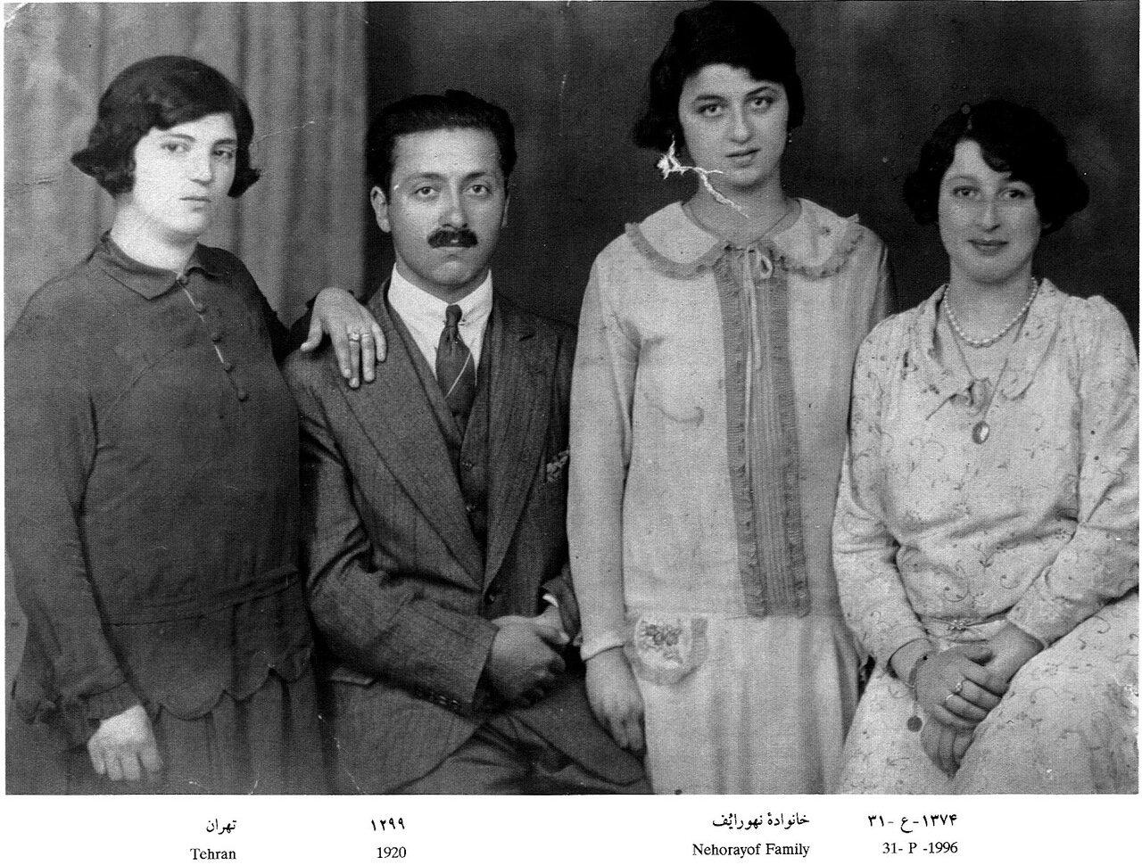 Семья Нихураяф, Тегеран, 1920