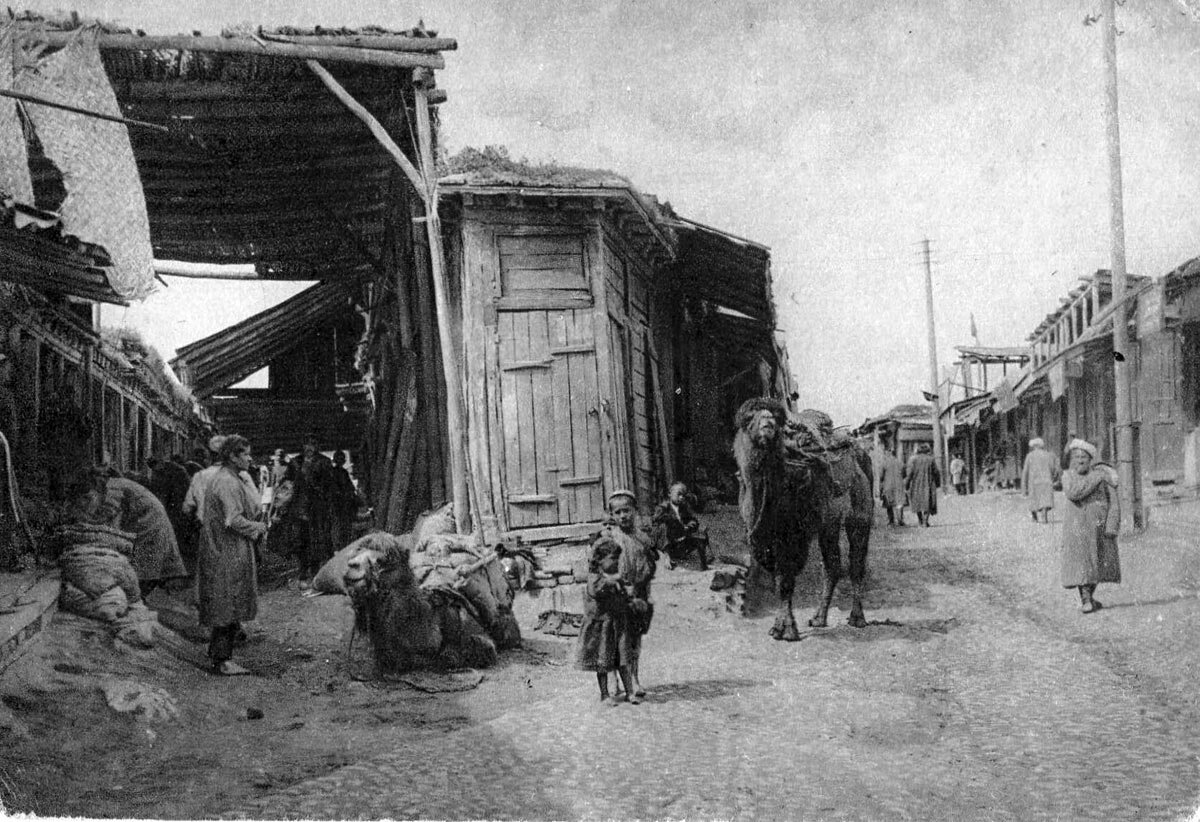 Базар в Старом городе