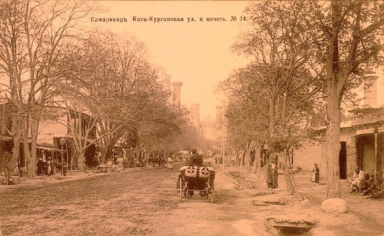 Катакурганская улица и мечеть