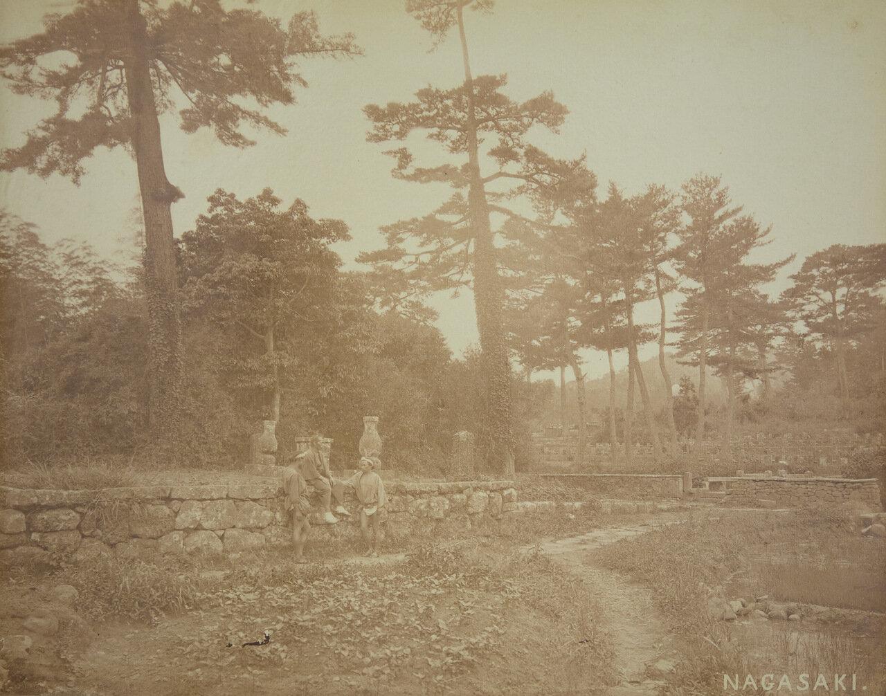 Нагасаки (возле кладбища)