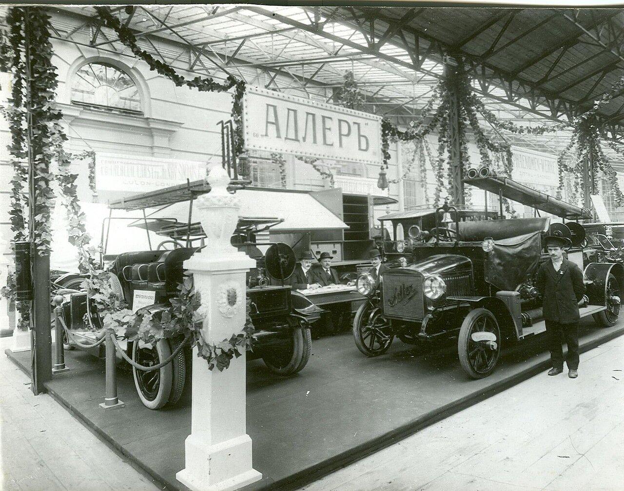 40. Автомобили фирмы Адлер - экспонаты выставки