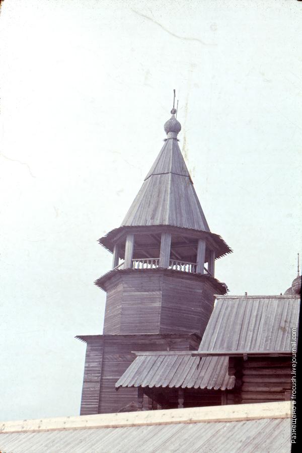 1985 год Колокольня Кижского погоста