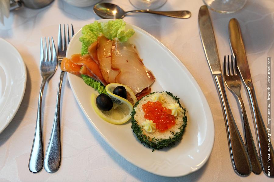 Рыбная тарелочка