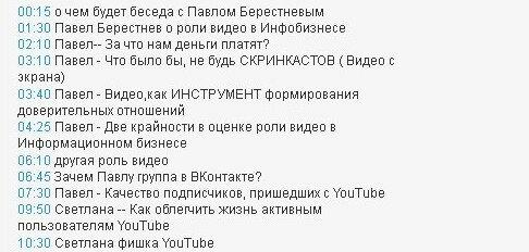 0 a0a58 34bebded L  Беседа с Павлом Берестневым