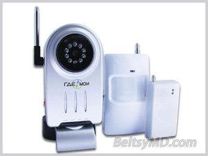 MMC камеры для наблюдения и слежки через телефон
