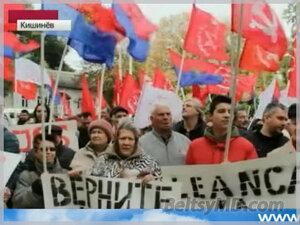 Протесты в Молдове с требованием — отставки нынешней власти