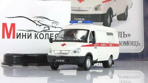 Специализированные машины скорой помощи на базе Газели