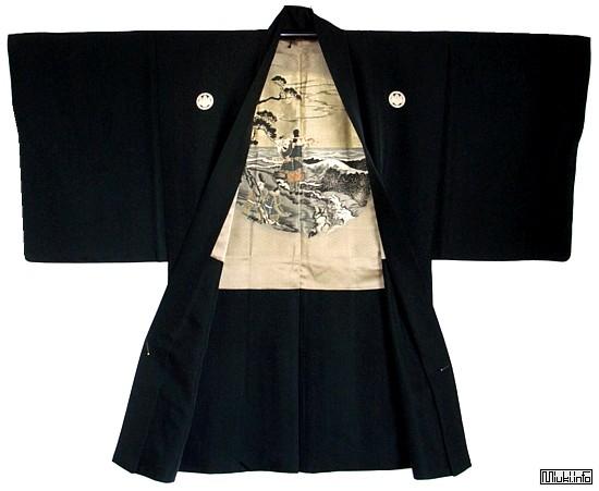 Хаори (куртка)