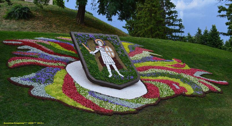 Букетов железногорск, композиции из цветов на тему мира