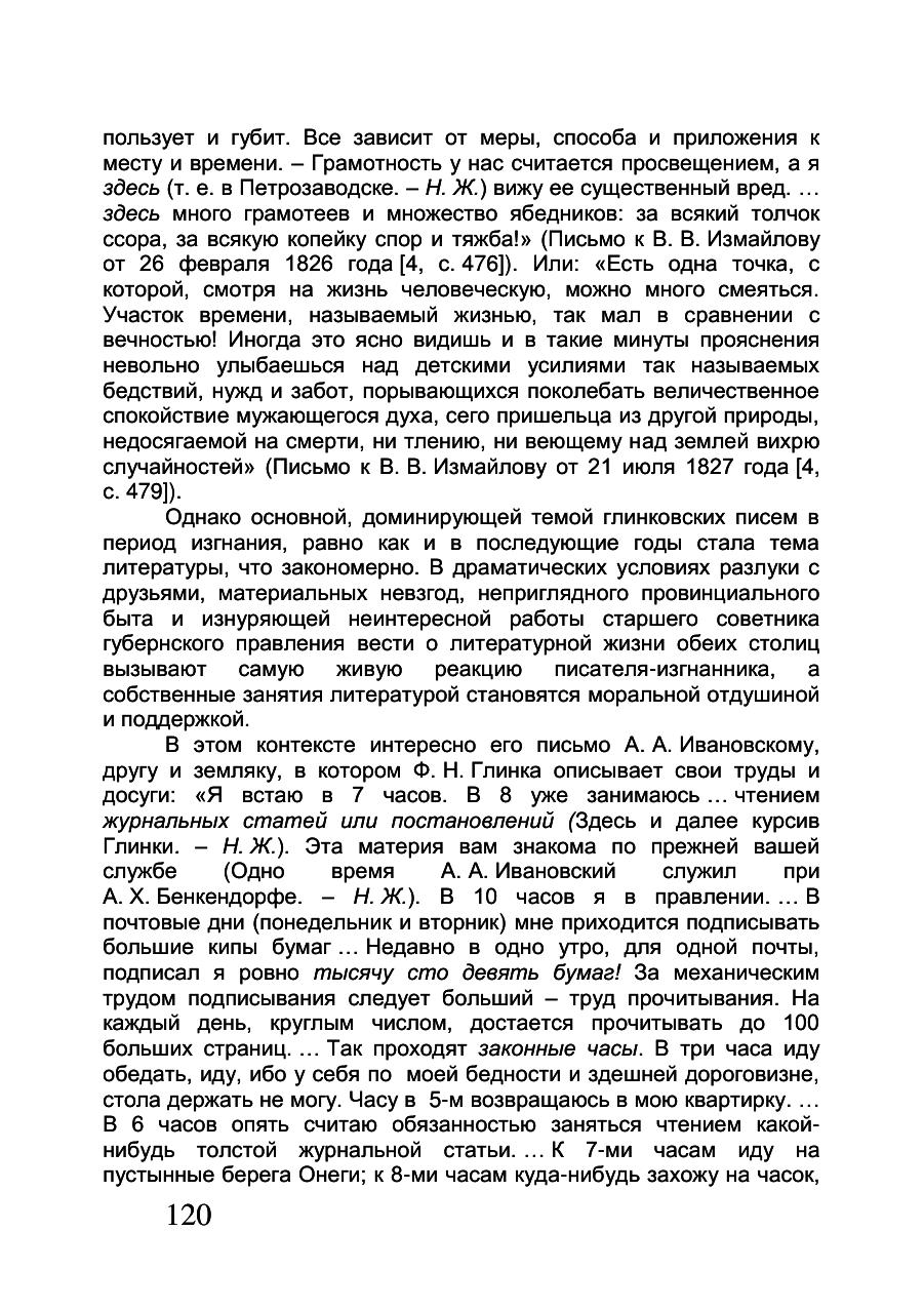 https://img-fotki.yandex.ru/get/9253/199368979.53/0_1fdd48_c1259e48_XXXL.png