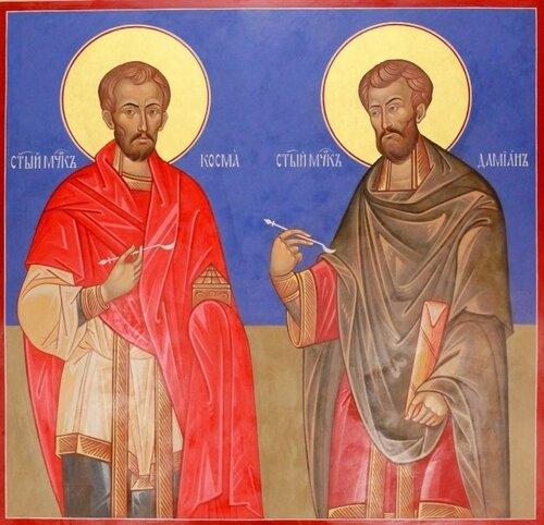 Святые бессребреники Косма и Дамиан, в Риме пострадавшие