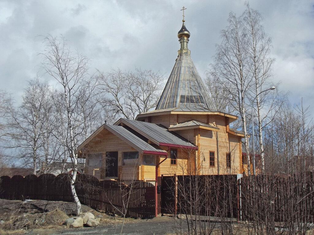 Петрозаводск, города России