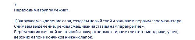 https://img-fotki.yandex.ru/get/9253/231007242.1a/0_114a64_1fc547ff_orig