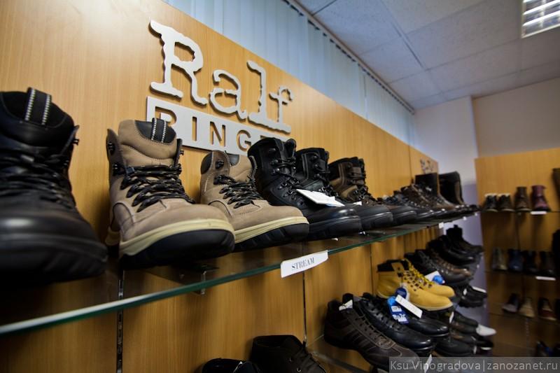 Производство обуви. RALF RINGER.