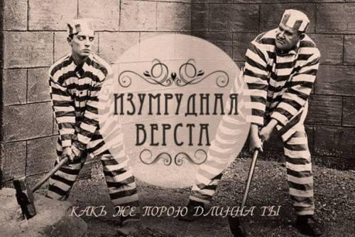 Синематограф на выходные. Псевдо-ре5a8тро-кино-плакат. Айда в кино!