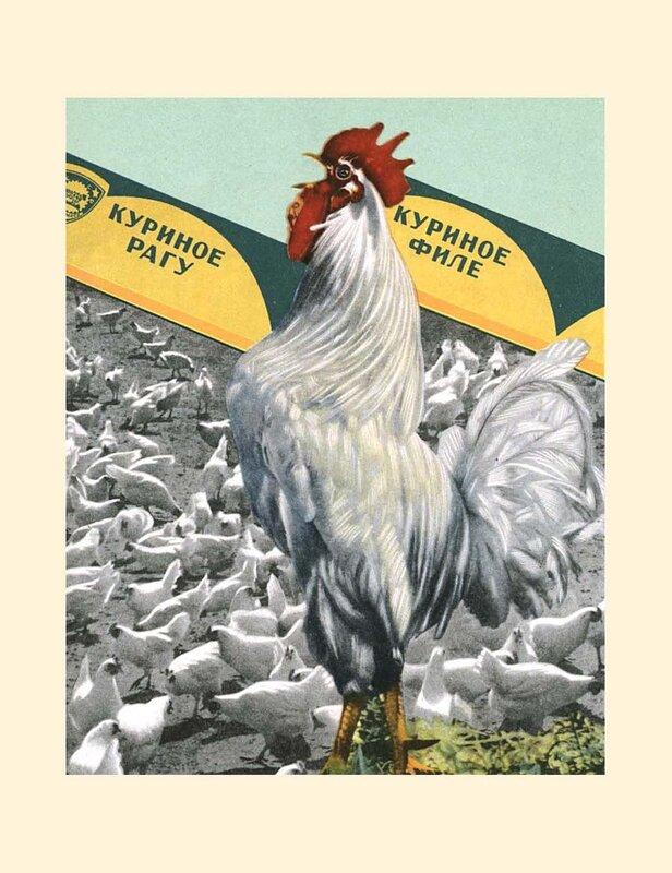 213. Книга о вкусной и здоровой пище 1952_Страница_213.jpg