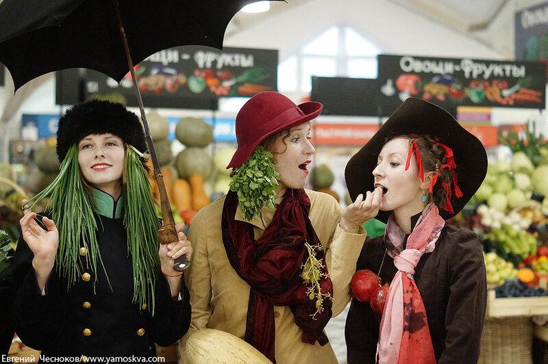 Осень. Даниловский рынок. 03.11.13.49..jpg