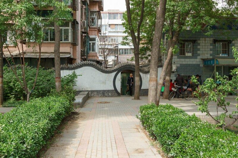 Ограда между домами, Пекин