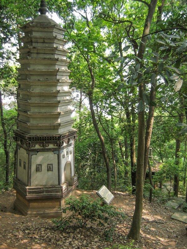 В Саду пагод, Сад пагод, Люхэта, пагода Шести гармоний, Ханчжоу